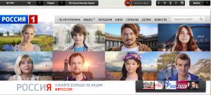 Site-ul televiziunii de stat Rossija 1